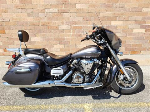 2014 Yamaha V Star 1300 Deluxe in San Antonio, Texas - Photo 1
