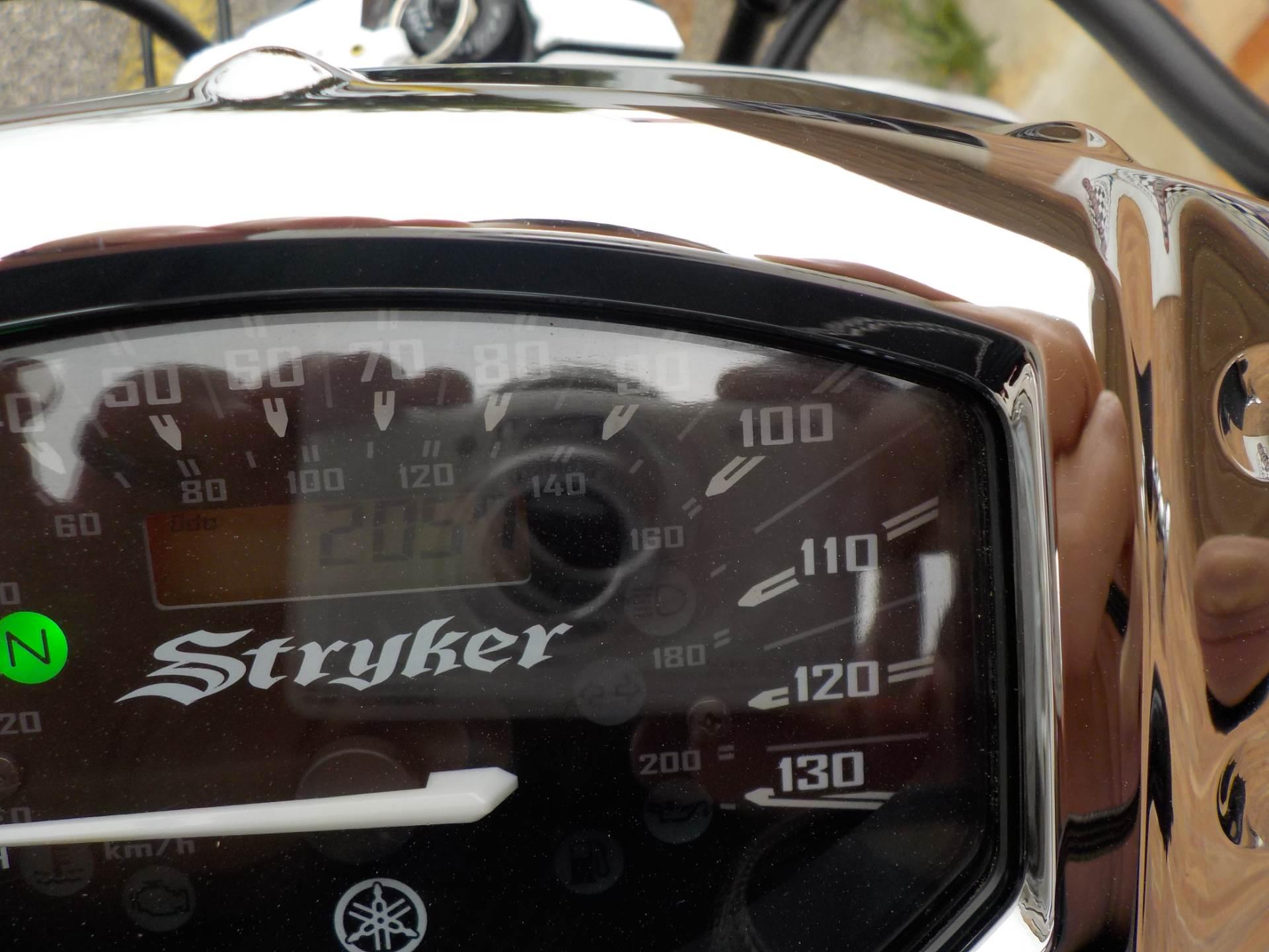 2013 Yamaha Stryker 7