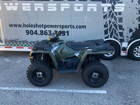 2015 Polaris Sportsman® 570 in Fleming Island, Florida
