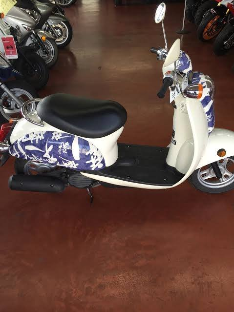 2007 Honda Metropolitan™ in Johnson City, Tennessee