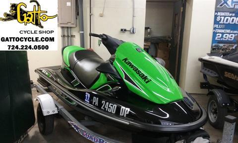 2015 Kawasaki Jet Ski® STX®-15F in Tarentum, Pennsylvania