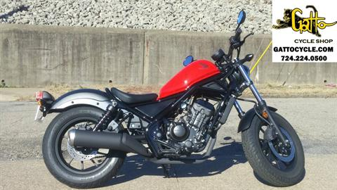 2017 Honda Rebel 300 in Tarentum, Pennsylvania