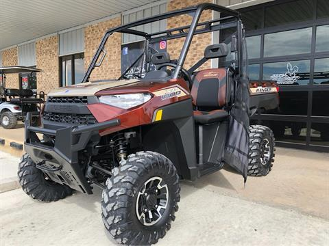 2019 Polaris Ranger XP 1000 EPS 20th Anniversary Limited Edition in Marshall, Texas