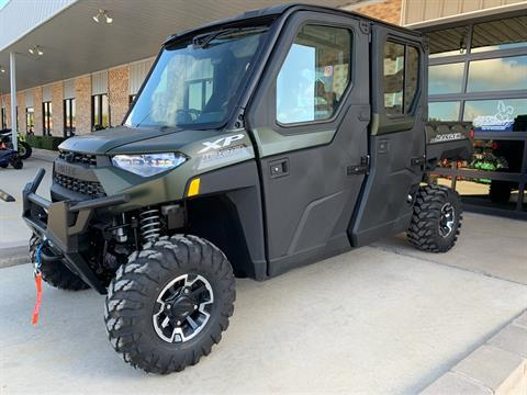2020 Polaris Ranger Crew XP 1000 NorthStar Edition Ride Command in Marshall, Texas