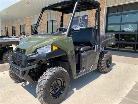 2017 Polaris Ranger 570 in Marshall, Texas