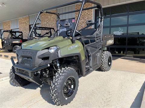 2019 Polaris Ranger 570 Full-Size in Marshall, Texas