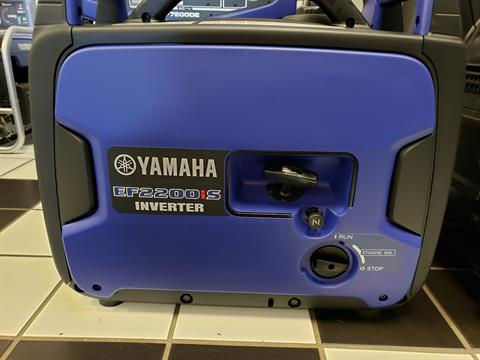 Yamaha EF2200iS in Tulsa, Oklahoma - Photo 1