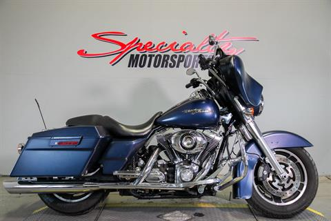 2008 Harley-Davidson Street Glide® in Sacramento, California - Photo 1