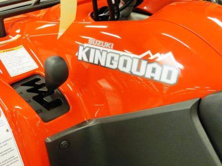 2017 Suzuki KingQuad 500AXi in Romney, West Virginia