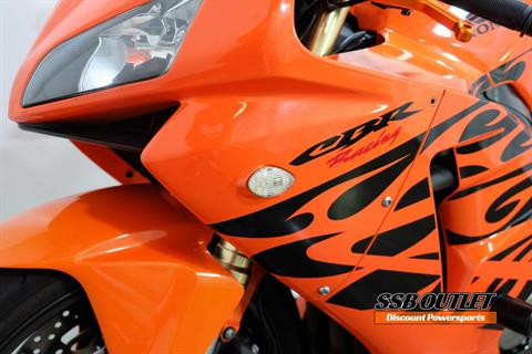 2006 Honda CBR®600RR in Eden Prairie, Minnesota - Photo 8