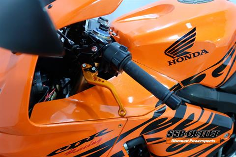 2006 Honda CBR®600RR in Eden Prairie, Minnesota - Photo 9