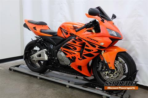 2006 Honda CBR®600RR in Eden Prairie, Minnesota - Photo 2