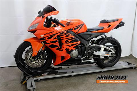 2006 Honda CBR®600RR in Eden Prairie, Minnesota - Photo 3