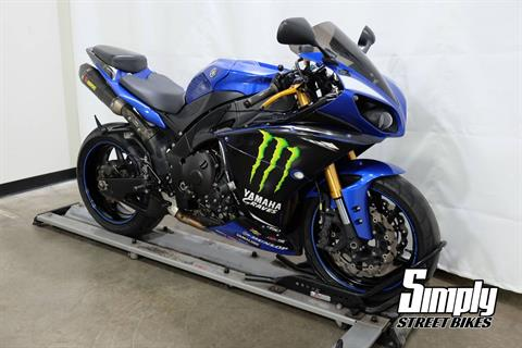 2009 Yamaha YZF-R1 in Eden Prairie, Minnesota - Photo 2