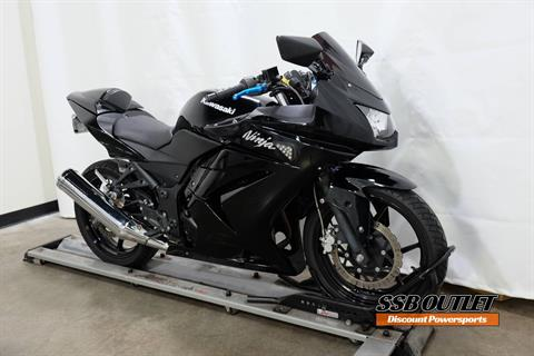 2008 Kawasaki Ninja® 250R in Eden Prairie, Minnesota - Photo 2