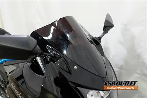 2008 Kawasaki Ninja® 250R in Eden Prairie, Minnesota - Photo 11