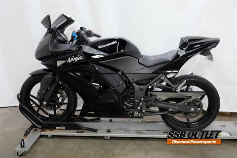 2008 Kawasaki Ninja® 250R in Eden Prairie, Minnesota - Photo 4