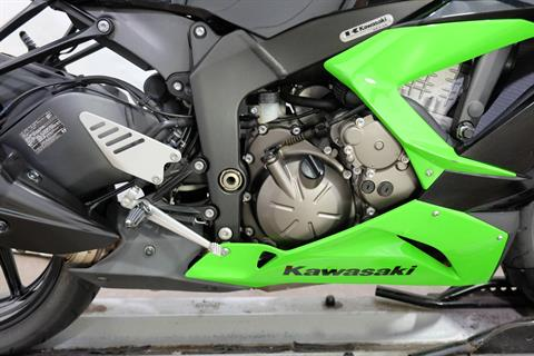 2013 Kawasaki Ninja® ZX™-6R in Eden Prairie, Minnesota - Photo 10