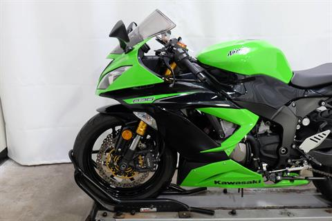 2013 Kawasaki Ninja® ZX™-6R in Eden Prairie, Minnesota - Photo 29