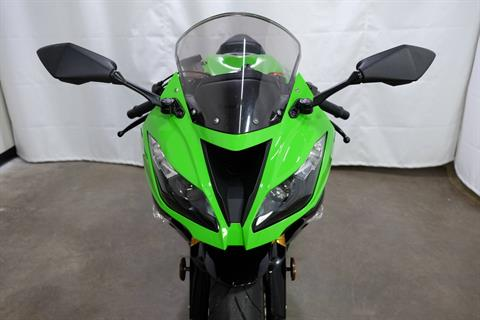 2013 Kawasaki Ninja® ZX™-6R in Eden Prairie, Minnesota - Photo 41
