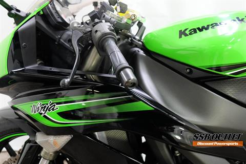 2011 Kawasaki Ninja® ZX™-6R in Eden Prairie, Minnesota - Photo 8