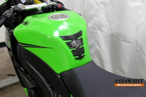 2011 Kawasaki Ninja® ZX™-6R in Eden Prairie, Minnesota - Photo 10