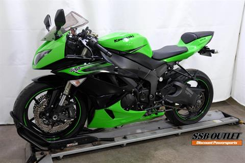 2011 Kawasaki Ninja® ZX™-6R in Eden Prairie, Minnesota - Photo 3