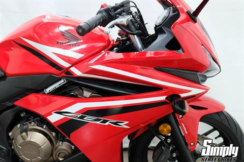 2017 Honda CBR500R in Eden Prairie, Minnesota - Photo 12
