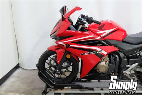 2017 Honda CBR500R in Eden Prairie, Minnesota - Photo 30
