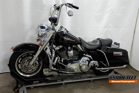 2007 Harley-Davidson Road King® in Eden Prairie, Minnesota - Photo 3