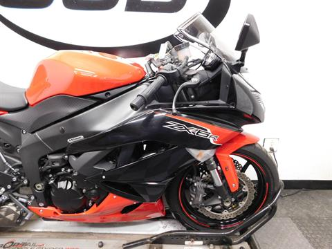 2012 Kawasaki Ninja® ZX™-6R in Eden Prairie, Minnesota - Photo 37