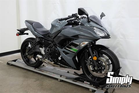 2018 Kawasaki Ninja 650 ABS in Eden Prairie, Minnesota - Photo 2