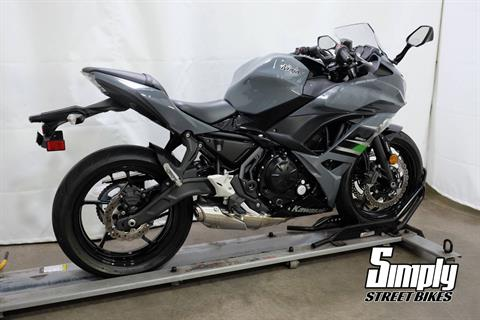 2018 Kawasaki Ninja 650 ABS in Eden Prairie, Minnesota - Photo 8