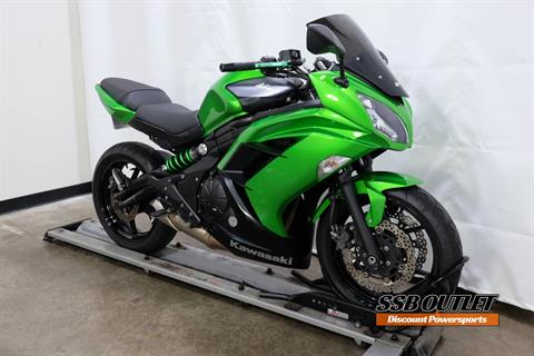 2015 Kawasaki Ninja® 650 in Eden Prairie, Minnesota - Photo 2
