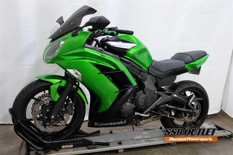 2015 Kawasaki Ninja® 650 in Eden Prairie, Minnesota - Photo 3