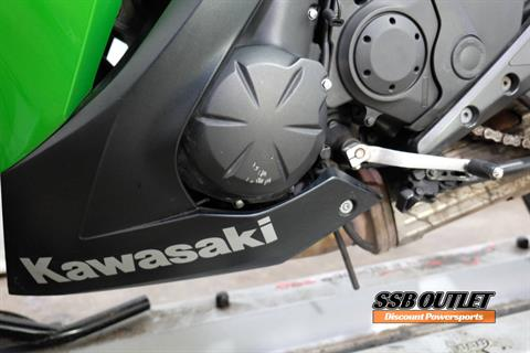 2015 Kawasaki Ninja® 650 in Eden Prairie, Minnesota - Photo 15