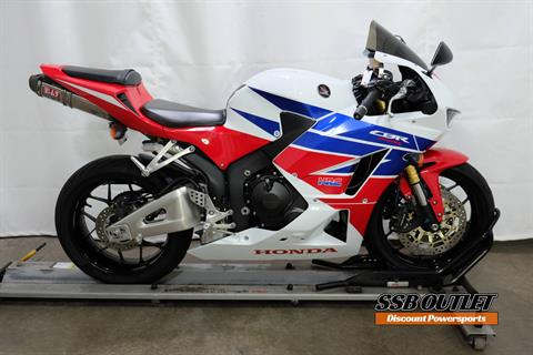 2013 Honda CBR®600RR in Eden Prairie, Minnesota - Photo 1