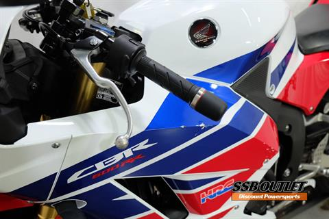2013 Honda CBR®600RR in Eden Prairie, Minnesota - Photo 16