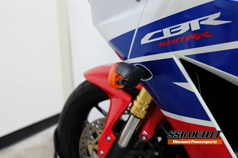 2013 Honda CBR®600RR in Eden Prairie, Minnesota - Photo 17