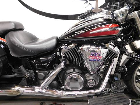 2014 Yamaha V Star 950 Tourer in Eden Prairie, Minnesota