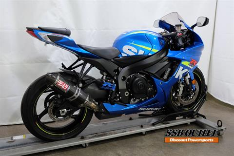 2015 Suzuki GSX-R600 in Eden Prairie, Minnesota - Photo 6