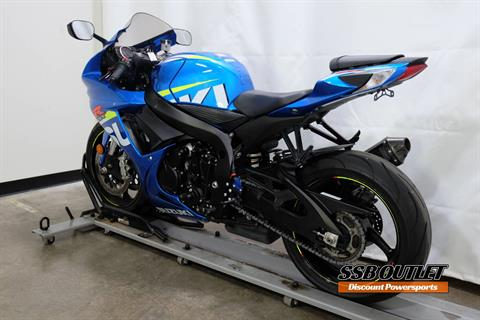 2015 Suzuki GSX-R600 in Eden Prairie, Minnesota - Photo 5