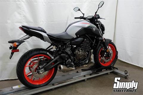 2020 Yamaha MT-07 in Eden Prairie, Minnesota - Photo 8
