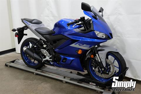 2020 Yamaha YZF-R3 ABS in Eden Prairie, Minnesota - Photo 2
