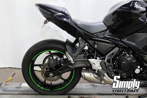 2019 Kawasaki Ninja 650 in Eden Prairie, Minnesota - Photo 15