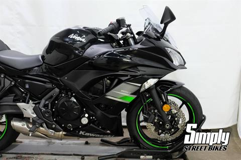 2019 Kawasaki Ninja 650 in Eden Prairie, Minnesota - Photo 17