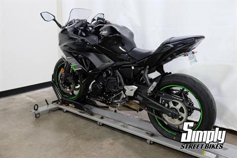 2019 Kawasaki Ninja 650 in Eden Prairie, Minnesota - Photo 6