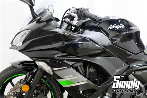 2019 Kawasaki Ninja 650 in Eden Prairie, Minnesota - Photo 31