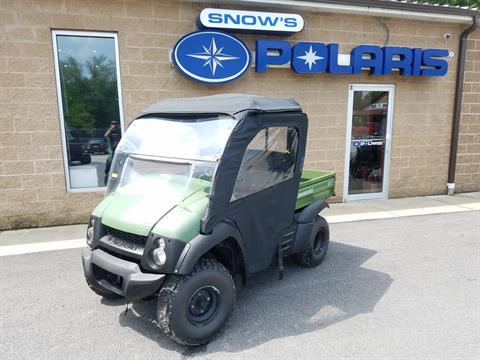 As Is Units Inventory, Pennsylvania | Shop our new Kawasaki