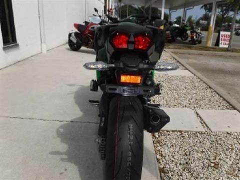 2018 Kawasaki Ninja H2 SX SE in Stuart, Florida - Photo 3